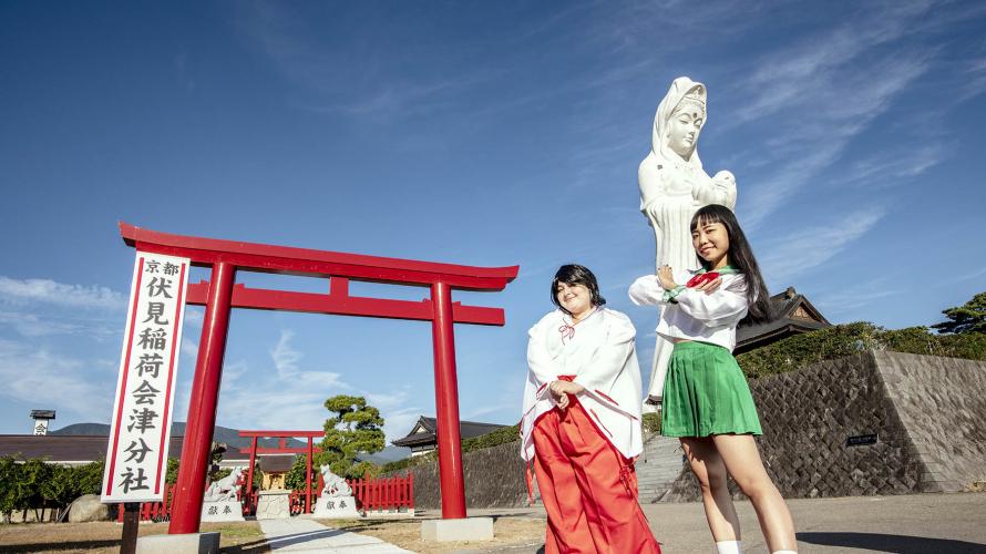 사진 찍기 좋은 일본 여행지! 코스프레 관광지로 유명한 '아이즈무라' 제대로 즐기는 법