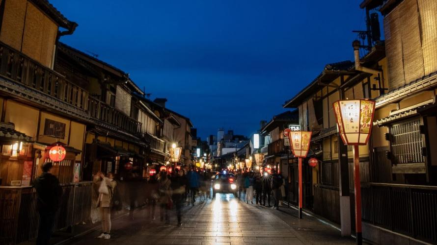 【遊日注意】日本京都花見小路正式禁止遊客拍照