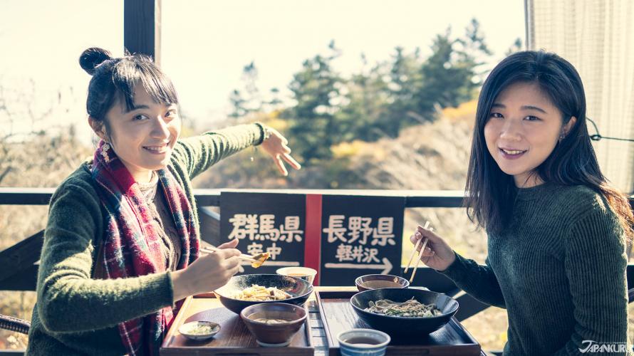 나가노현과 군마현의 경계선에 위치한 소바집 시게노야(しげのや)