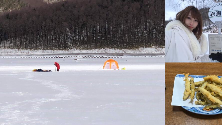 來日本本州第一嚴寒之地釣公魚 岩洞湖冰釣攻略