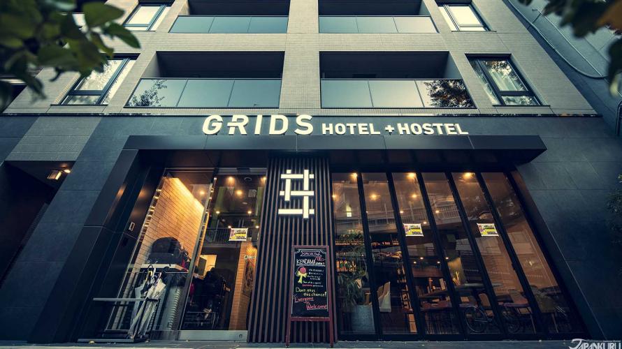 GRID Tokyo Ueno Hotel + Hostel: Khách Sạn Ấm Cúng & Trang Nhã