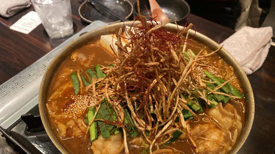 후쿠오카 텐진 맛집 빨간 모츠나베가 유명한 '코우즈키(紅月)'