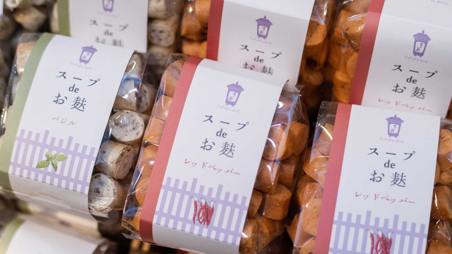 Fu: A Traditional Japanese Vegetarian Ingredient