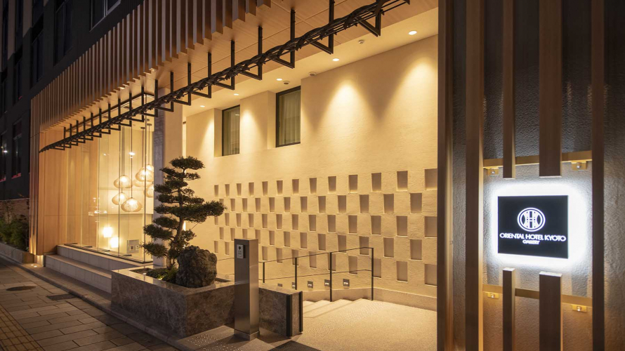 A Kyoto Gallery and a Modern Hotel, All in One! Oriental Hotel Kyoto Gallery