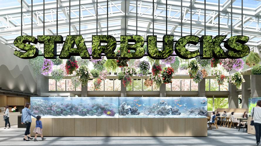 일본 최초의 식물원 스타벅스 탄생?! 도쿄 요미우리 랜드 HANA BIYORI가 2020년 3월 14일 오픈