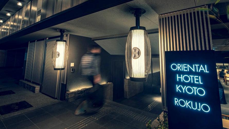 Oriental Hotel Kyoto Rokujo - โรงแรมสไตล์เซ็นสุดใกล้สถานีเกียวโต