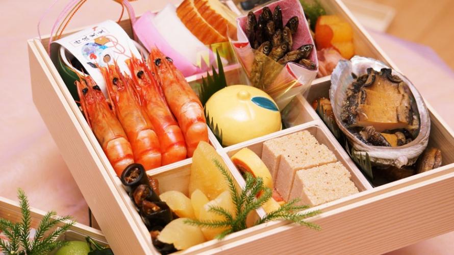 โอเซจิเรียวริ อาหารที่ต้องรับประทานในวันปีใหม่