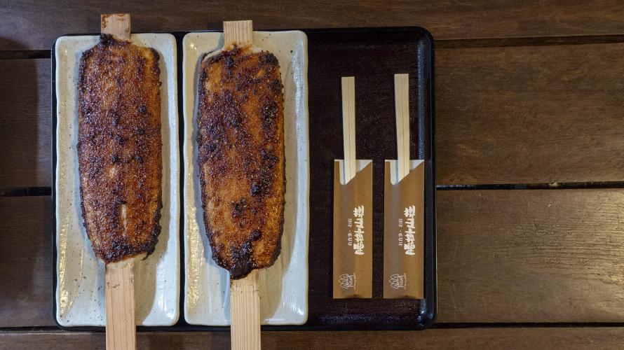 Mochi Experience Like Never Before: Tasty Gohei-Mochi with A Secret Recipe