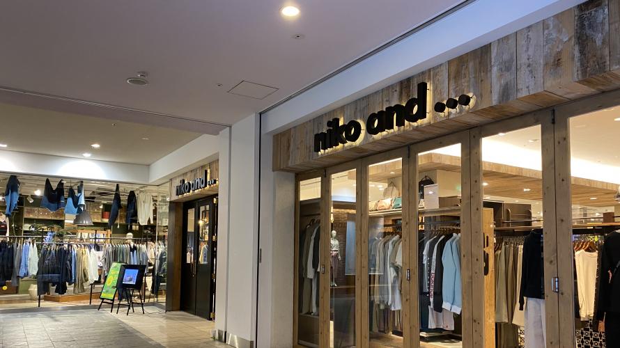 후쿠오카 캐널시티 쇼핑 어디가 좋을지 고민중이라면 니코앤드(niko and...)로!