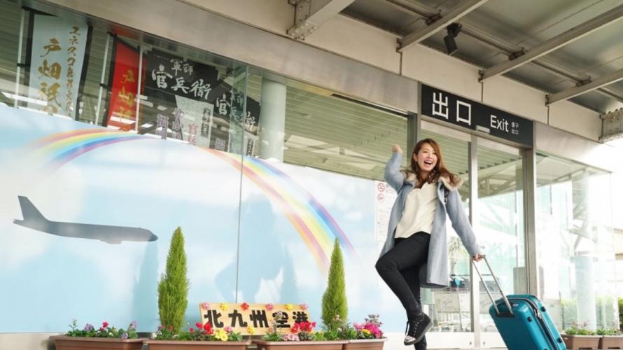 去不了日本、回不了台灣  新型肺炎各大航空機票取消改簽政策彙整