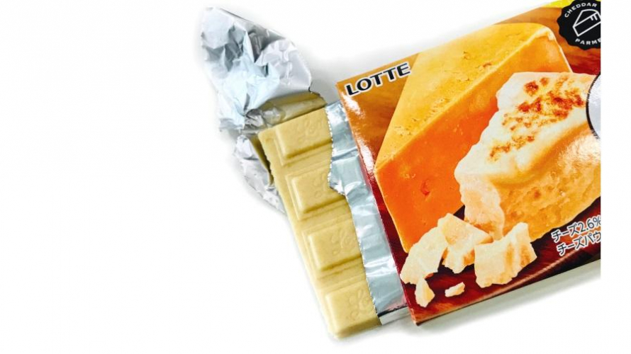 Could Cheese & Cheese Crunky Be the Next Big Snack Out of Japan?