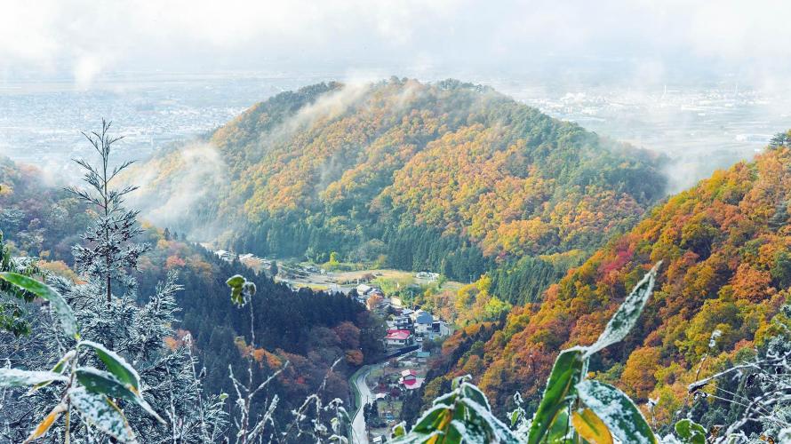【再見日本】山形:天童 遠眺若松寺