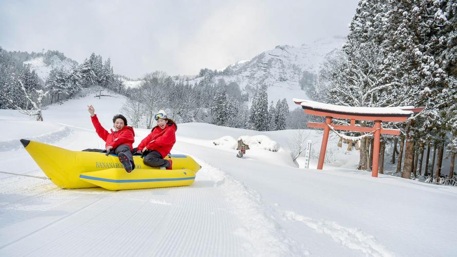 奥会津 貸し切り可能なスキー場 只見スキー場