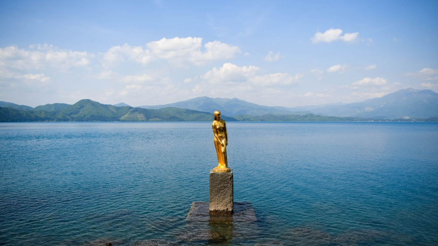 仙北市 日本一深い湖 田沢湖