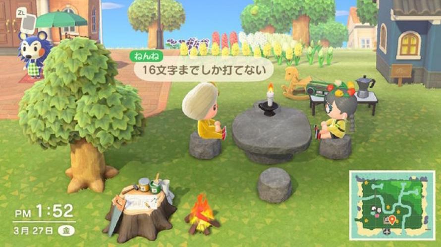 想光明正大地上班玩動物森友會?日本有編輯部這麼做