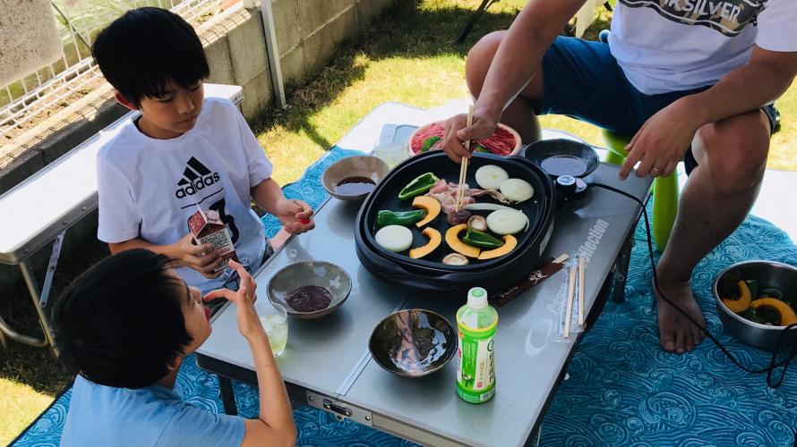 #おうち焼肉  近所のヤオコーへお買い物に行こう!