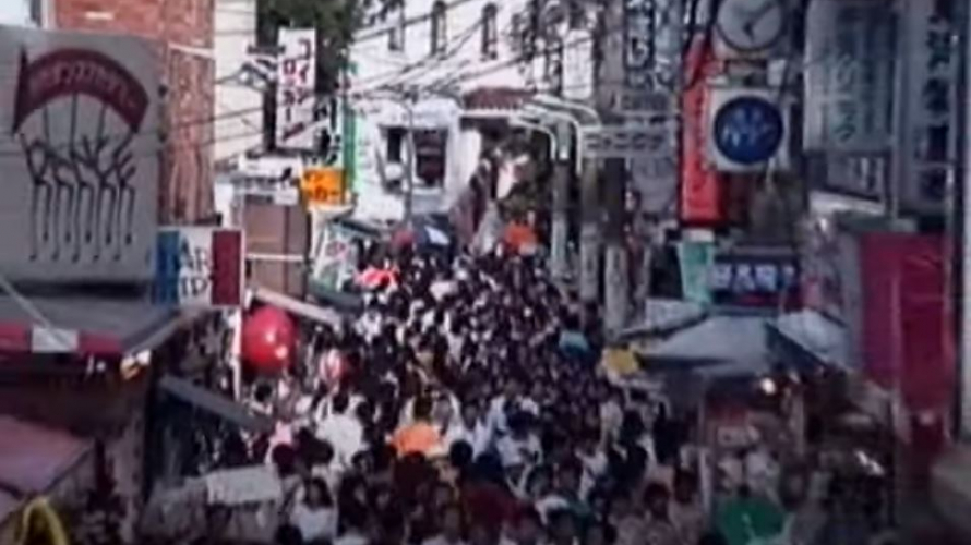 These Videos Will Transport You to Tokyo, and 30 Years into the Past