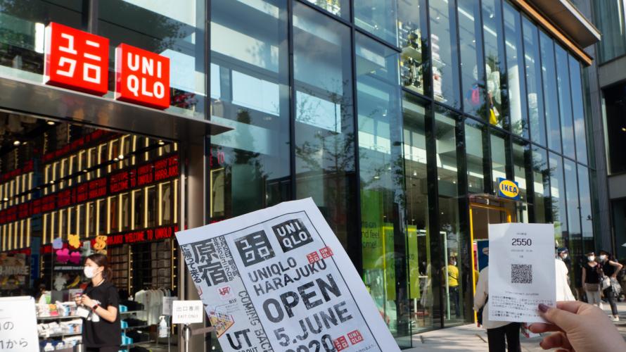 Harajuku Ikea and Uniqlo? Visiting the Grand Opening of Harajuku Station Shopping...