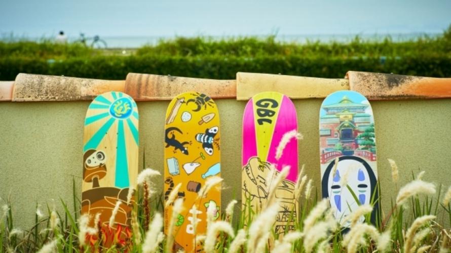 지브리 스케이트 보드가 도쿄에 등장 - 발밑의 캔버스로 거리를 질러가보자!