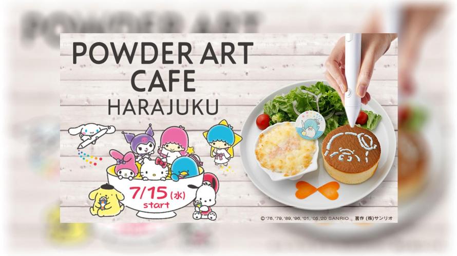 Powder Art Cafe ที่ Harajuku กับตัวละครจากซานริโอ้