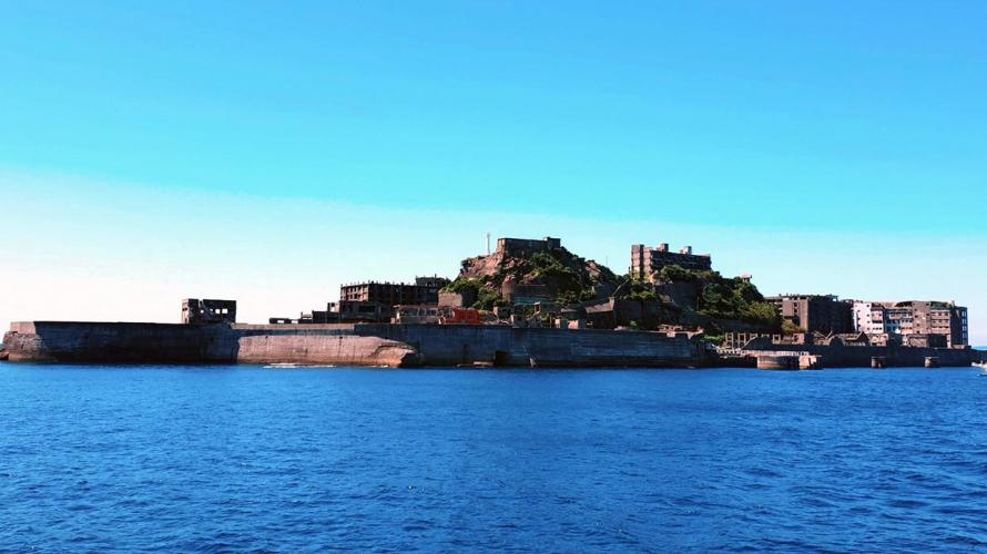 踏上曾經的世界十大鬼域  進擊的巨人取景地:長崎軍艦島
