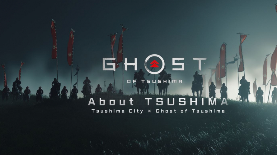 Nagasaki's New Website Welcomes Ghost of Tsushima Fans to the Real Tsushima Island