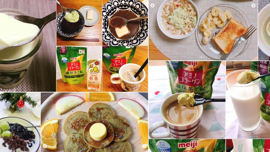 日本限定明治膠原蛋白粉抹茶口味試吃大公開  你最愛哪種吃法?