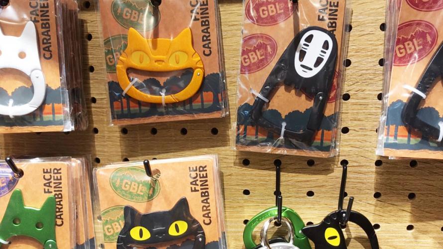 지브리 박물관의 새로운 브랜드 GBL의 리얼 점포가 도쿄 시부야에 오픈!