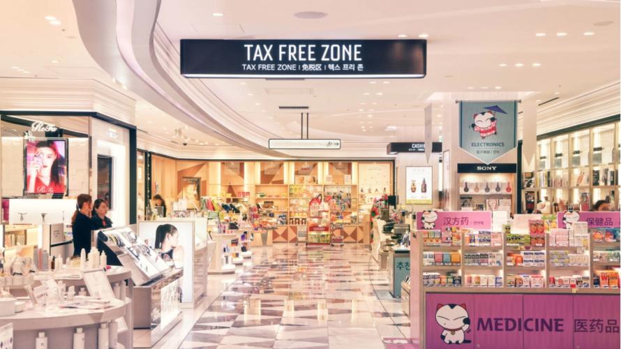 最高85折!東京銀座樂天免稅店在日特別優惠折扣券  沒要出國也適用(券在文內)