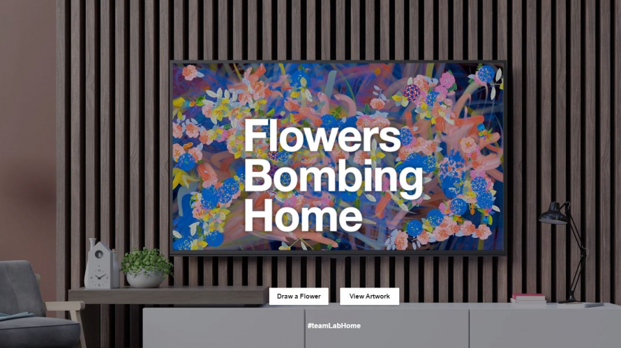 Flowers Bombing Home - TeamLab's Newest Project Brings the Digital Art to You