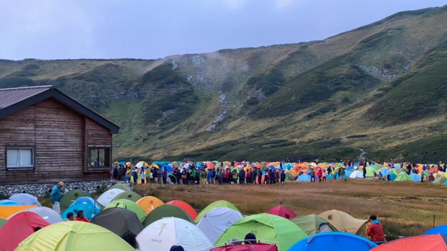新型肺炎日本新奇景:立山露營地成過度密集區  廁所要排一小時