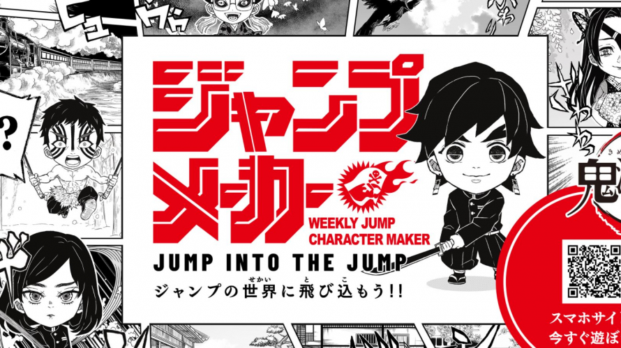 Become a Character in Demon Slayer, Haikyu!!, or My Hero Academia with Jump's New...