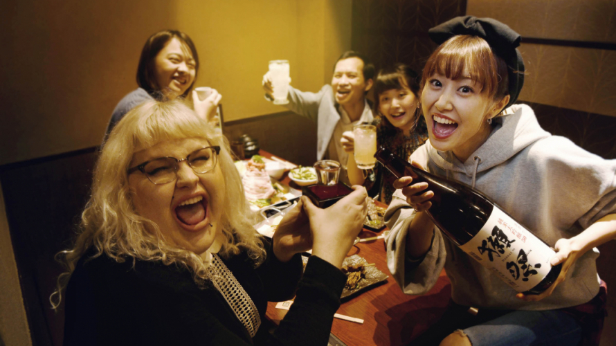 Qu'est ce que l'opération gouvernementale japonaise Go To Eat? Et comment en profiter...