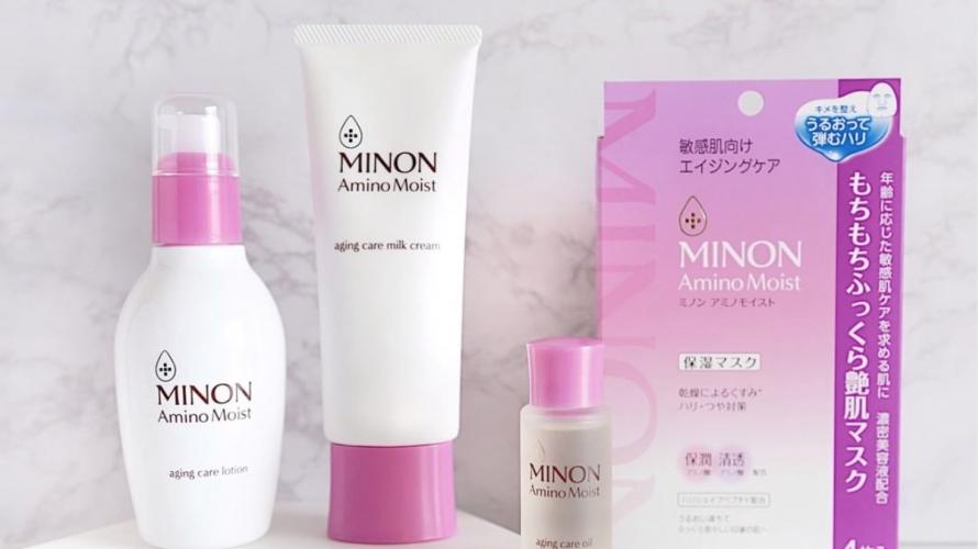 敏感肌抗老保養新選擇!日本MINON蜜濃新系列商品體驗分享活動大募集