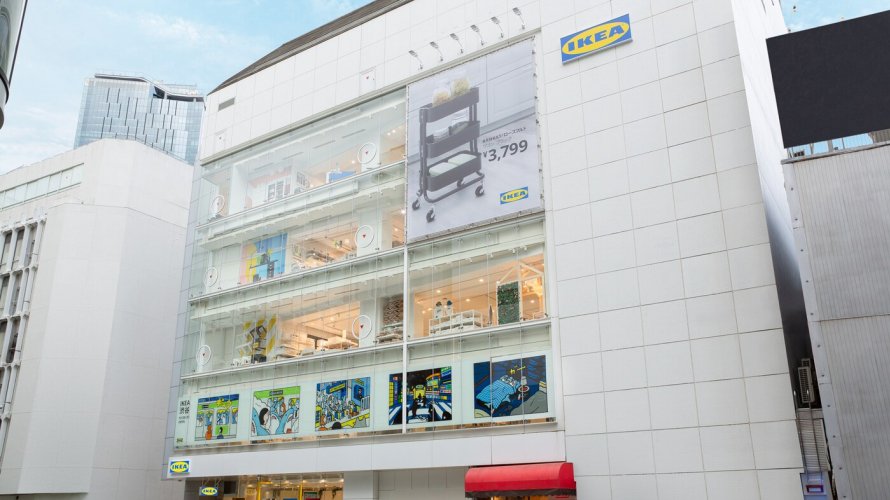 Ikea Shibuya Is Open! And Ikea Shinjuku Is Due to Open in Spring 2021