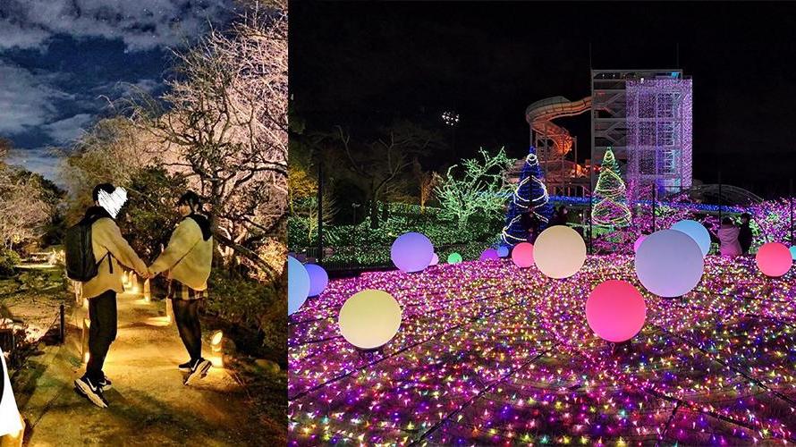 ช่วงเวลาแห่งความสุข และแสงไฟยามค่ำคืนสุดโรแมนติก ที่ Hana Biyori ในสวนสนุก Yomiuriland