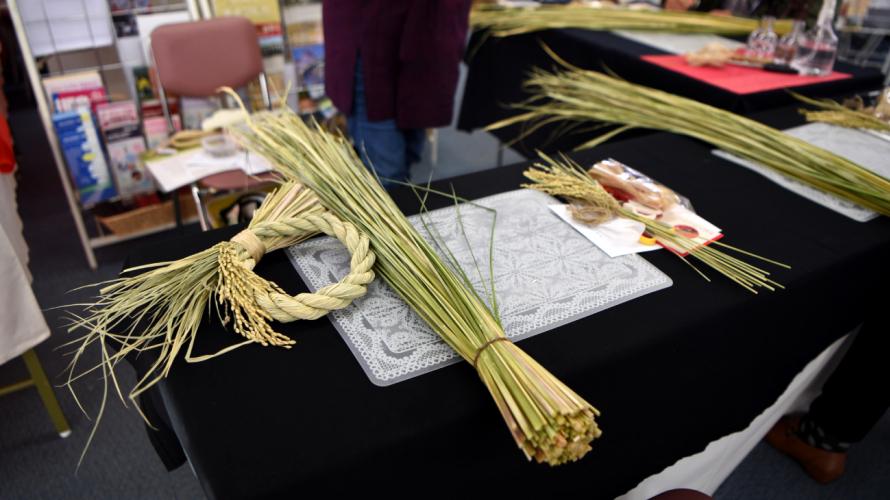 ถักเชือกชิเมะนะวะ หนึ่งในประเพณีของศาสนาชินโตและวัฒนธรรมของฟุกุชิมะ