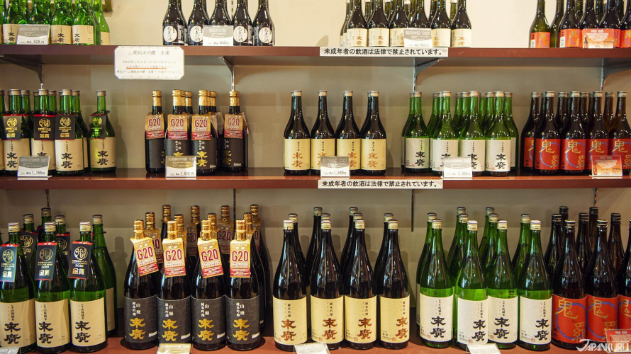 Fukushima Expo Fukuhaku 2020 in Aizu: Gourmet Treats & Traditional Culture in Northern...