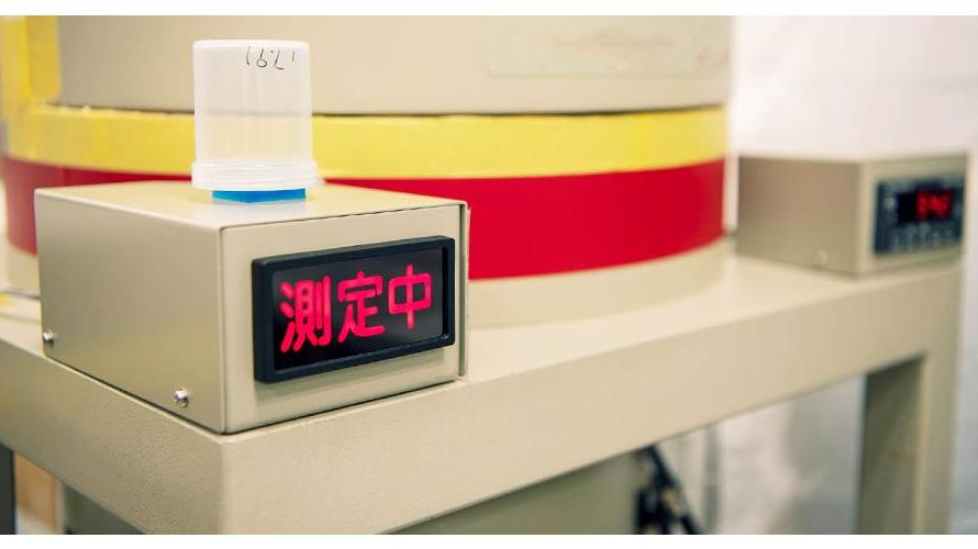 【日本极上美食之常磐海产特辑】06 核食辐射超标?灾后福岛辐射检验机制