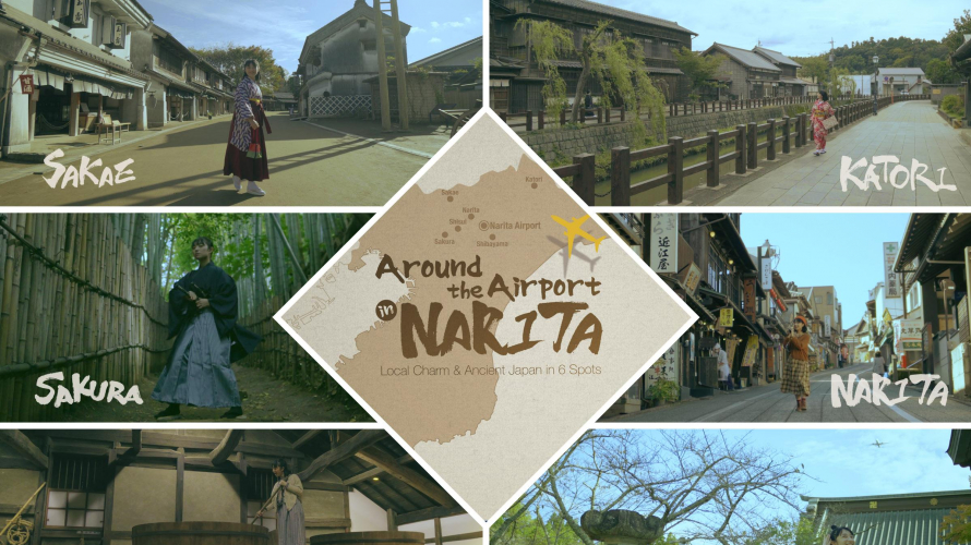 Explore the Area Around Narita Airport! 6 Must-See Spots in Chiba