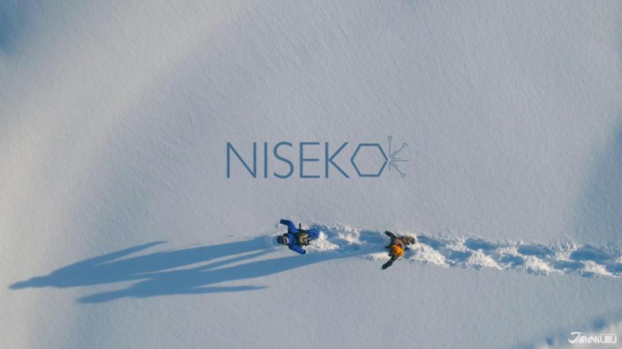 【PV】파우더 스노우도 애프터 스키도 '다른 세상처럼.' : 니세코의 글래머러스한 겨울여행 속으로