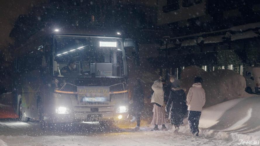 나가노현의 시가고원스키장!  겨울시즌동안 나이트버스 무료운행