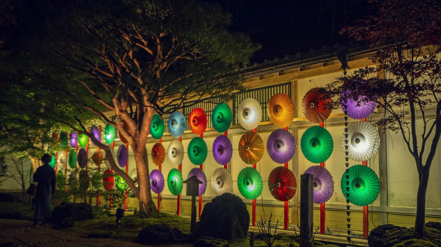 A Traditional Japanese Garden in Shimane, with a Garden of Lights | Yuushien (由志園)