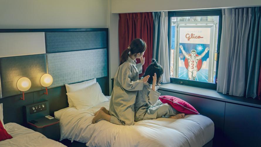 An Osaka Hotel Next to Shinsaibashi & Namba - Spot the Glico Man from the Windows of...