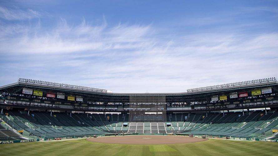 前进日本棒球殿堂阪神甲子园!历史馆与球场见学参观之热血一日游