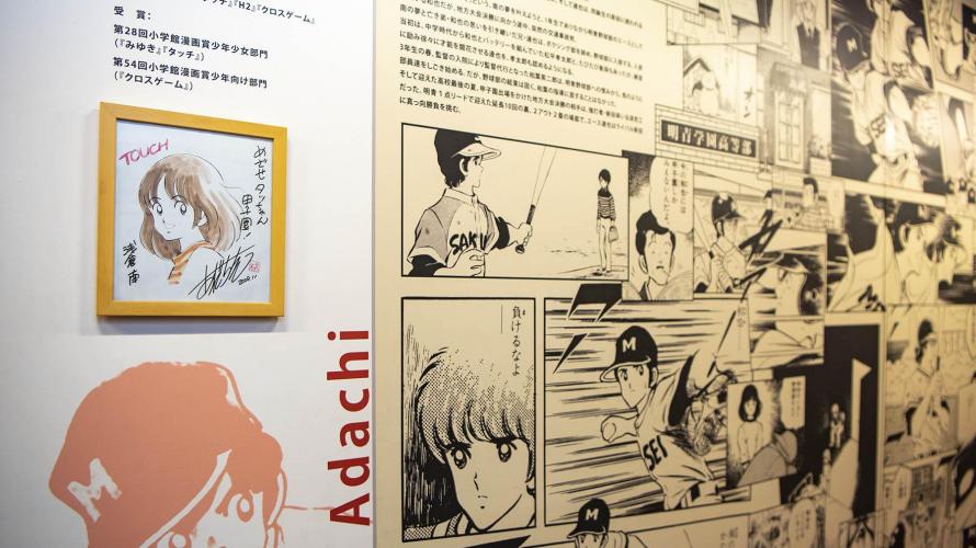 야구소년들의 꿈이 실현되는 성지이자 일본 야구의 대명사 '고시엔'에 대하여