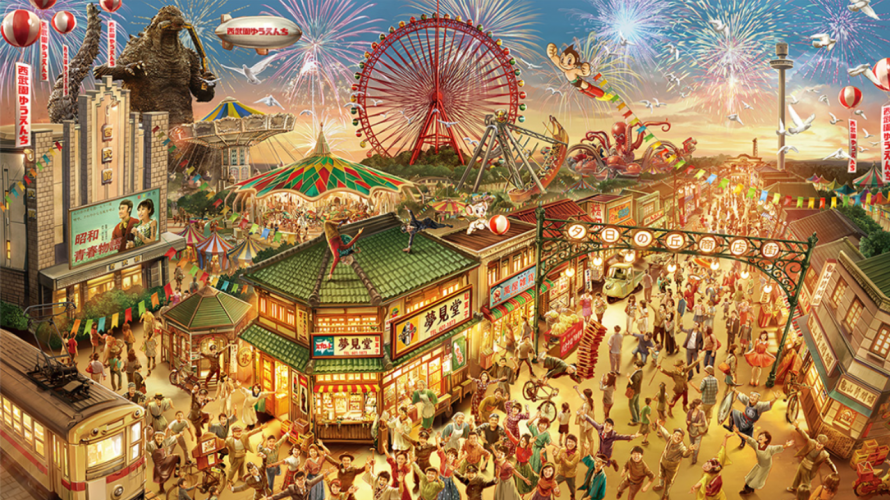 Seibuen Amusement Park Is Renovating, with Godzilla, Astro Boy, and Other Classic Friends