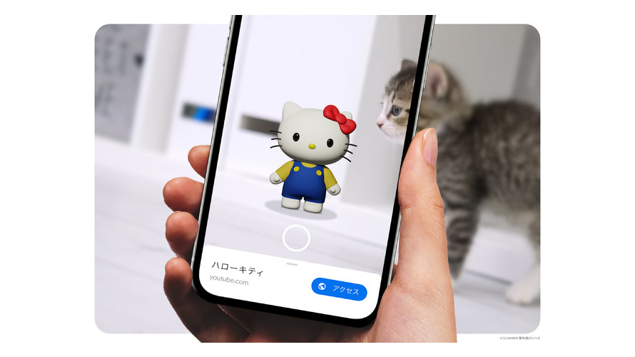 Google Brings Hello Kitty & Other Sanrio Characters to Life Using AR