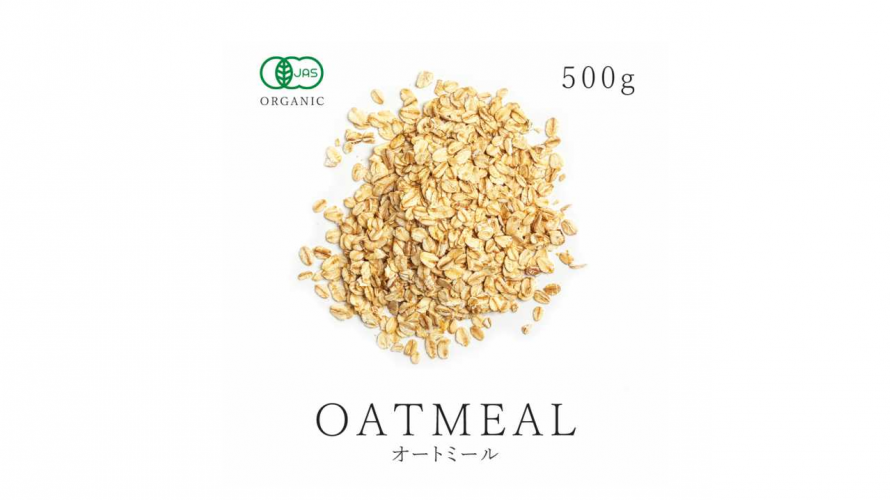 Oatmeal Finds New Popularity Among Japanese Dieters in the Midst of COVID-19
