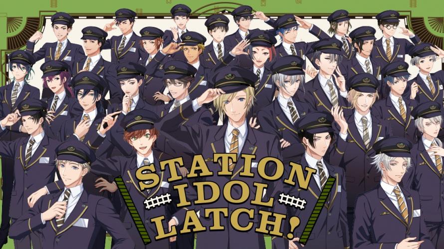 當東京JR山手線車站擬人成偶像男團Station Idol Latch!   哪一站才是你的菜?
